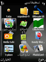 Screenshot0051 thumb